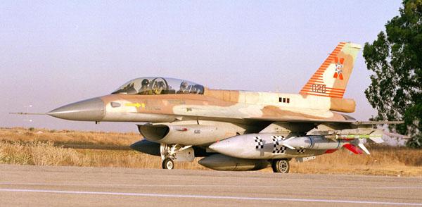 Fuerzas Armadas de Chile F-16_spice_1